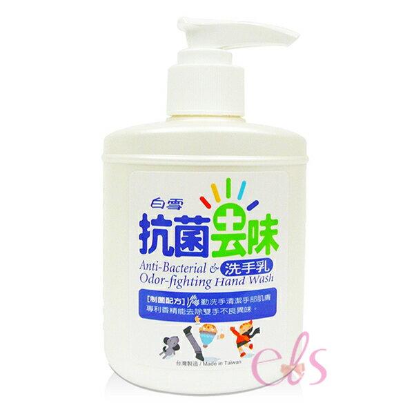 白雪 抗菌去味洗手乳 250g ☆艾莉莎ELS☆