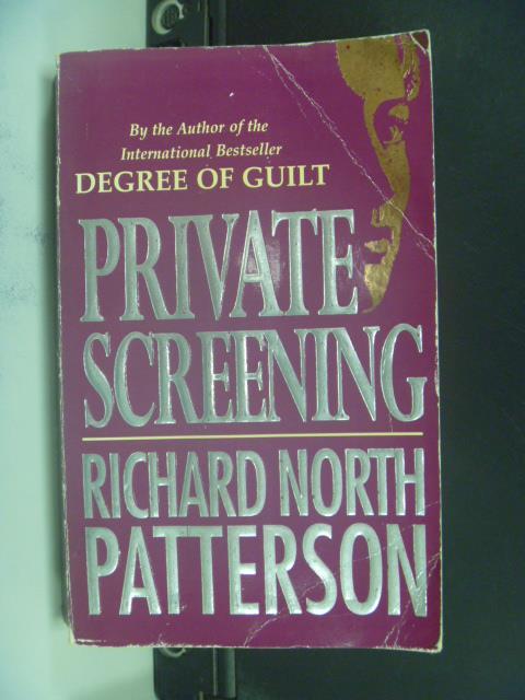【書寶二手書T8/原文小說_OHZ】Private Screening_Richard North