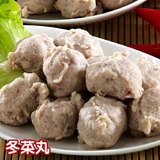 【魚丸、火鍋料】冬菜丸