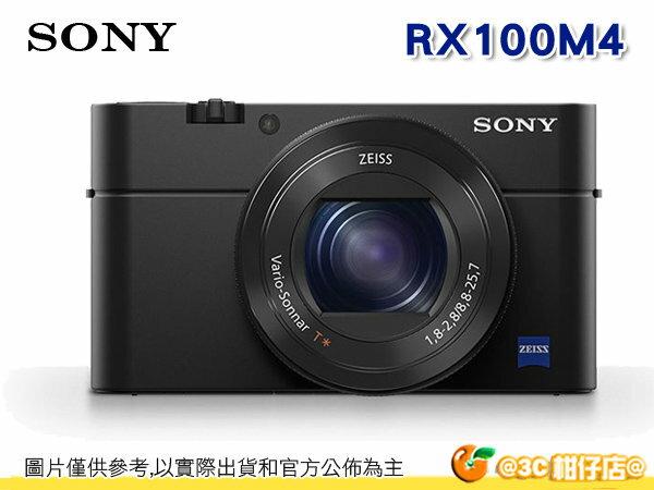 補貨 送64G+相機包+讀卡機+清潔組+保貼 SONY RX100M4 RX100 IV M4 數位相機 4K錄影 台灣索尼公司貨