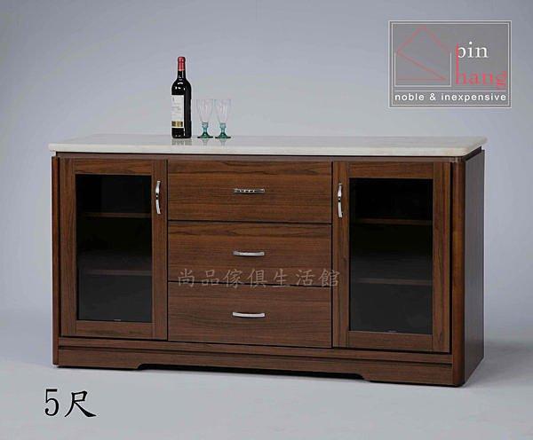 【尚品傢俱】629-53 貝勒 胡桃5尺石面餐櫃/碗盤櫃~(另有4尺)