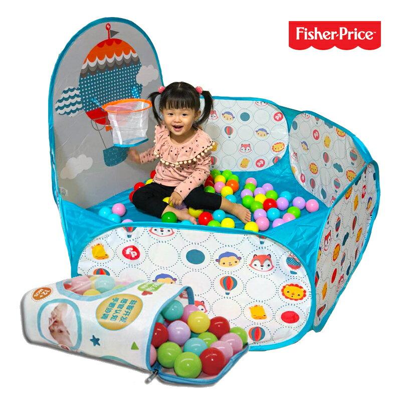 【米菲寶貝】費雪-球池圍欄(內附25顆海洋球)彩色球 波波球池