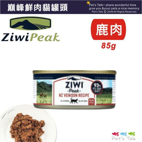 ZiwiPeak巔峰93%鮮肉無穀貓咪主食罐 - 鹿肉 85g Pet\