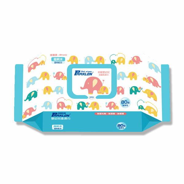 韓國 帕龍 Parklon 嬰幼兒柔濕巾 (加厚款) 80抽/包 嬰幼兒 柔濕巾 加厚 柔濕巾 抽取式【特價】異國精品