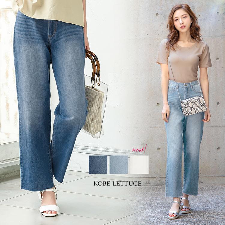 日本Kobe lettuce / 時尚寬版牛仔長褲 / 日本必買 日本樂天代購 / mobacaba-m2421 (2305)。件件免運 0