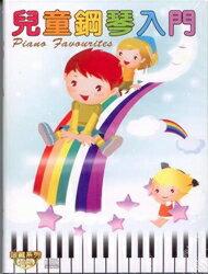 兒童鋼琴入門 10CD