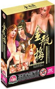 ★限制級★金瓶梅 R級卡通 DVD