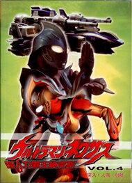 超人力霸王 納克斯 4 / DVD