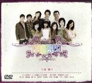 原唱原曲 1 佔缺 DVD