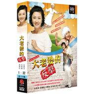 大老婆的反擊 1-32集(全104集) DVD