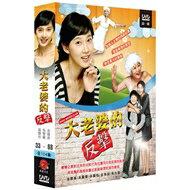 大老婆的反擊 33-68集(全104集) DVD