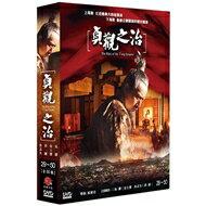 貞觀之治 29-50集 (全50集) DVD