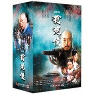 槍炮侯 全45集 10片DVD