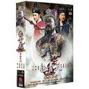 包青天 碧血丹心 1-19集(全40集) 3片DVD