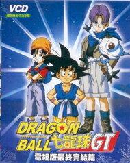 七龍珠GT電視版最終完結篇 22VCD