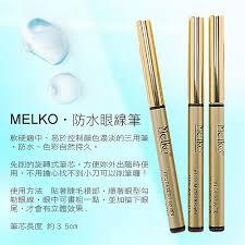 《DEAR34》台灣製MELKO免削式旋轉防水眉筆 眼線筆