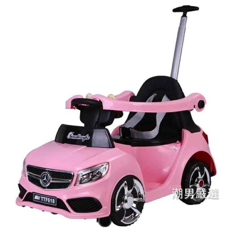 兒童騎乘兒童電動車四輪遙控汽車1-3歲嬰幼兒車帶搖擺可坐推寶寶玩具車xw 七夕節禮物 3
