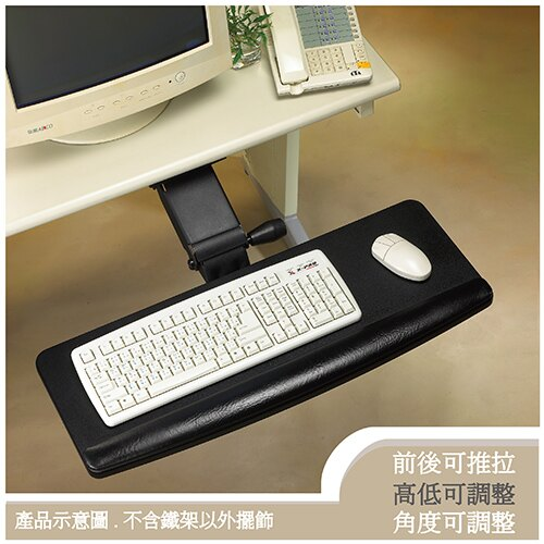 【C&B】人體工學高度可調旋轉式寬型鍵盤架