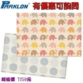 *美馨兒* Parklon-韓國帕龍無毒PVC雙面遊戲地墊-大象地墊7250元+有優惠可詢問