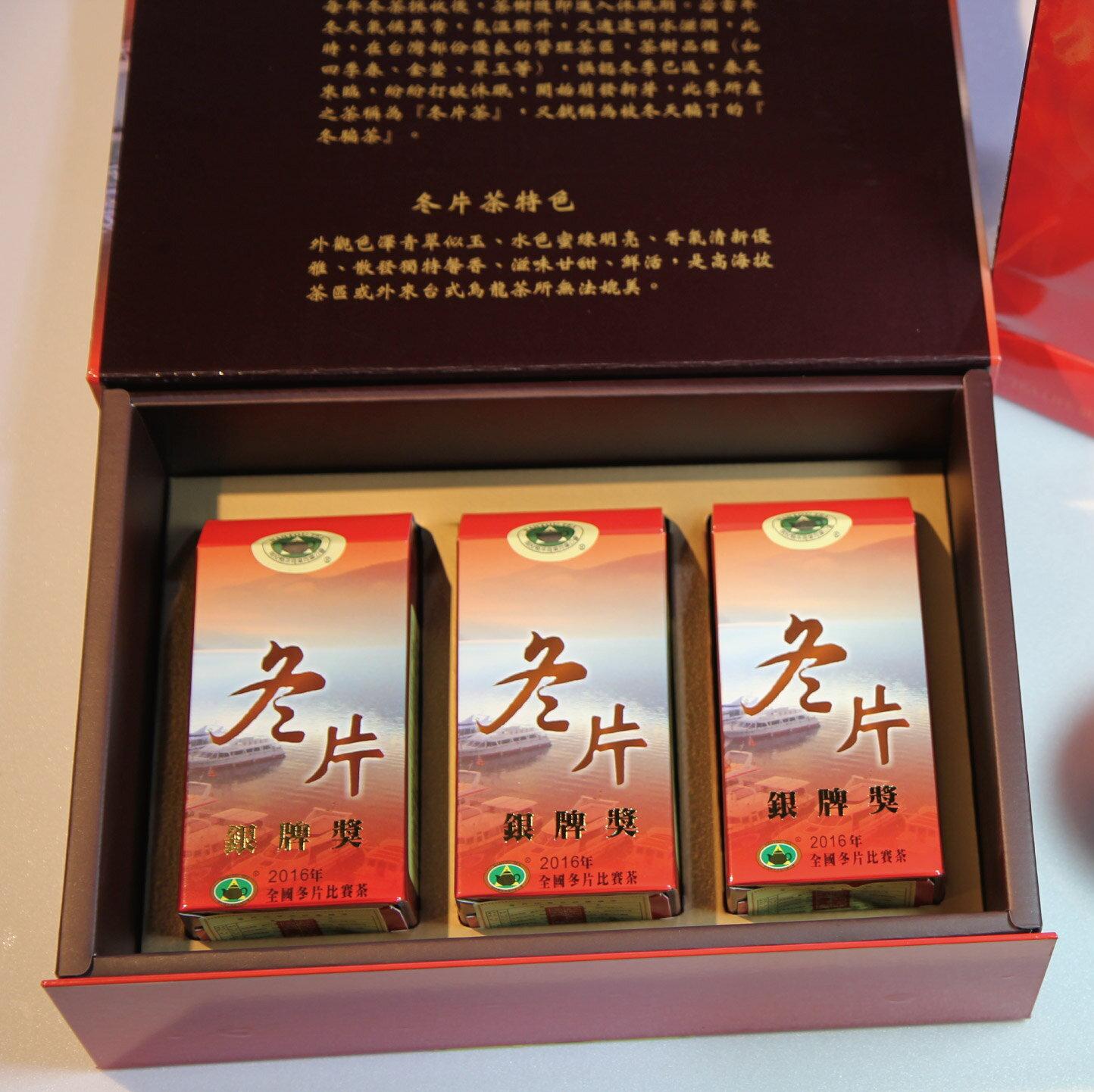 南投縣茶商公會全國冬片比賽茶「銀牌獎」200g*3入