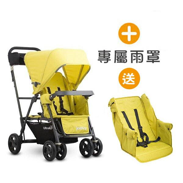 【贈第二座椅】Joovy-CabooseUltralightGraphite新款輕量級雙人推車-黃+雨罩【悅兒園婦幼生活館】