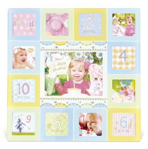 【百倉日本舖】日本進口KISHIMA彩格水鑽寶寶相框/寶寶12個月相框