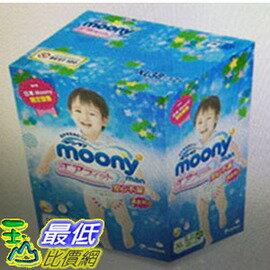 [COSCO代購 如果沒搶到鄭重道歉] W126077 Moony 日本頂級版尿布-褲型 -男孩用38片 X2包 XL