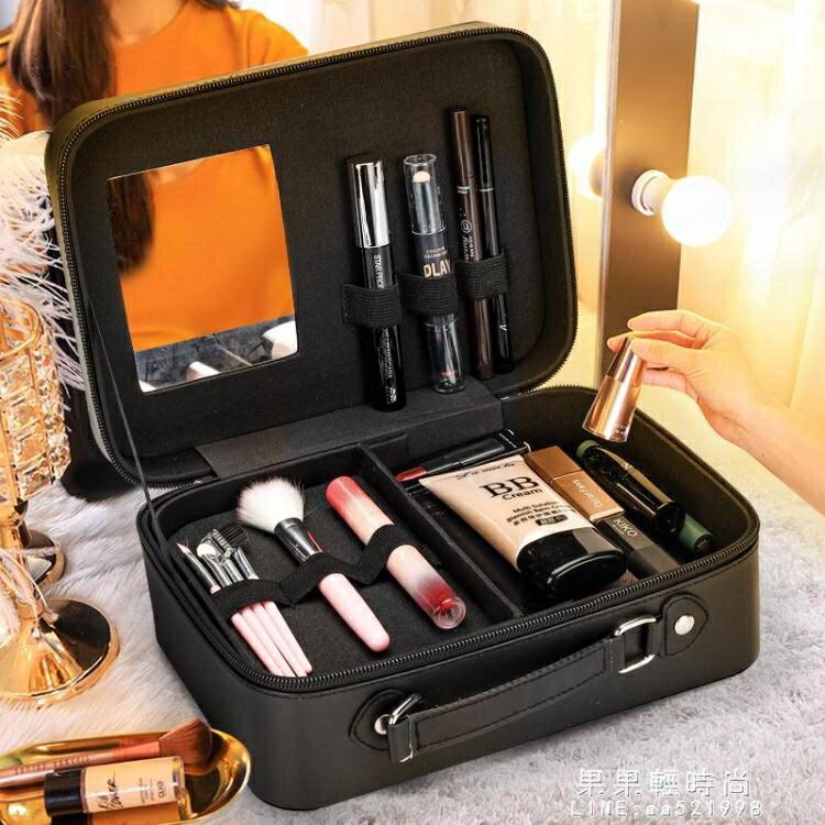【快速出貨】2020新款化妝包手提大容量便攜旅行化妝箱韓版學生化妝品收納盒女 聖誕節交換禮物