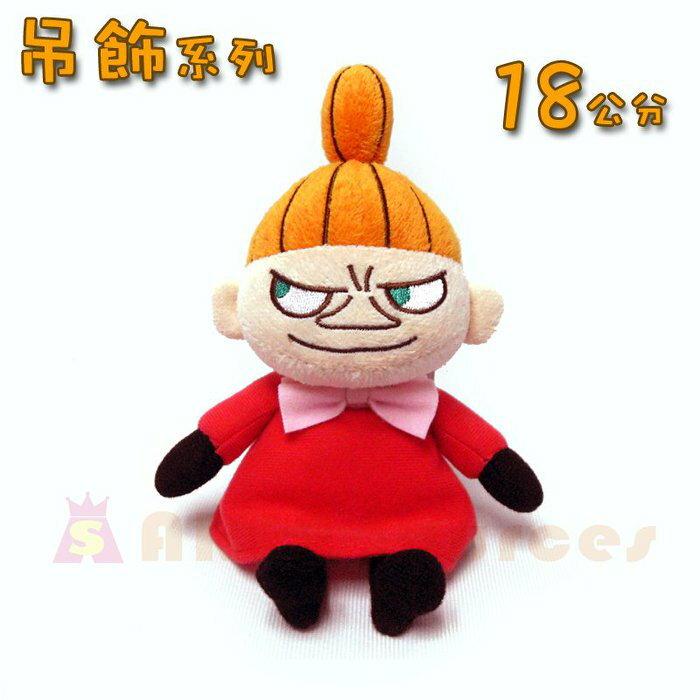 【禾宜精品】正版 Moomin 嚕嚕米 18cm 亞美 (小不點) 吊飾 玩偶 玩具 生活百貨 M102006-E3