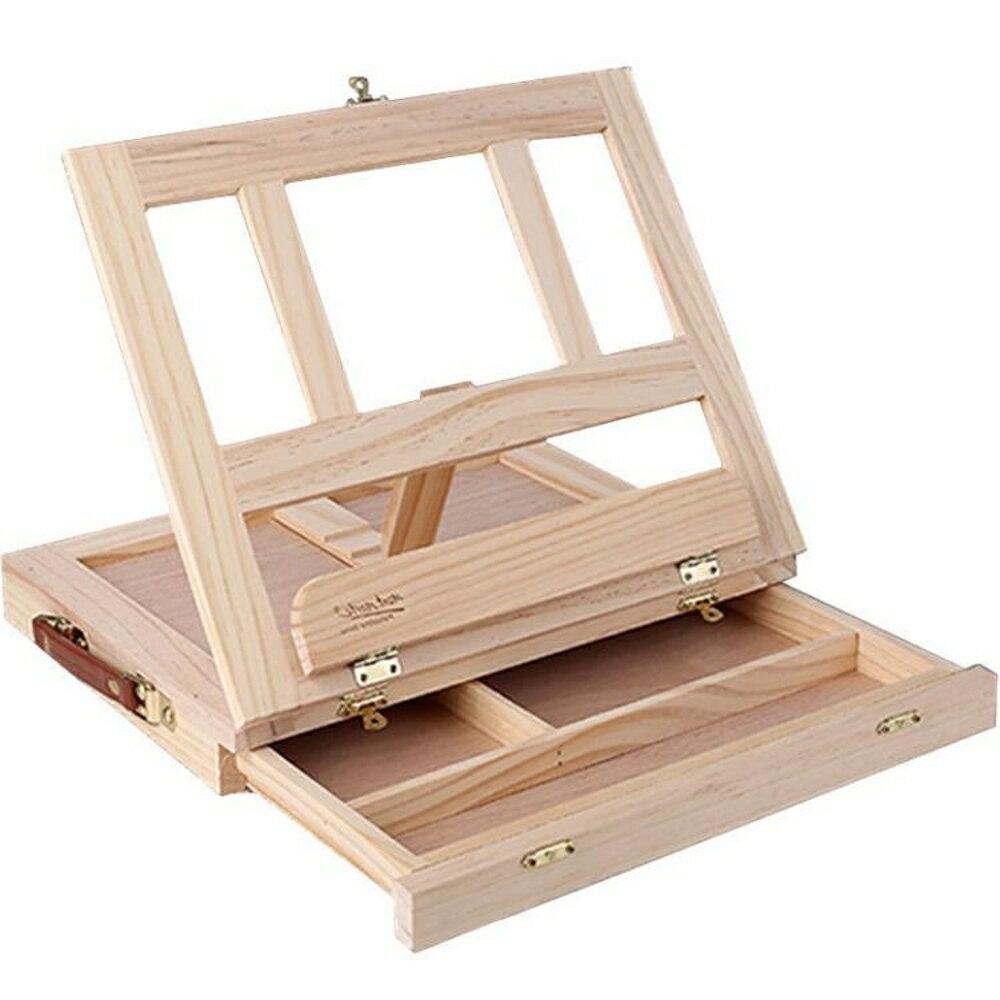蒙瑪特桌面臺式畫架畫板木制抽屜摺疊水彩畫架油畫箱素描寫生畫板ATF 格蘭小舖