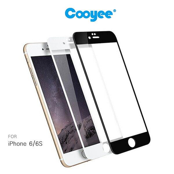 強尼拍賣~Cooyee Apple iPhone 6/6S 滿版玻璃貼(亮面) 全膠 滿版 全屏 高透光率 9H硬度 2.5D 鋼化膜