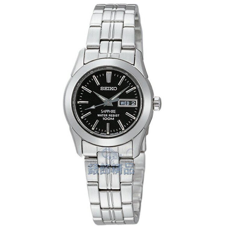 【錶飾精品】SEIKO錶 水晶玻璃 黑面鋼帶時尚淑女錶 SXA099 SXA099P1 全新原廠正品 生日情人禮品