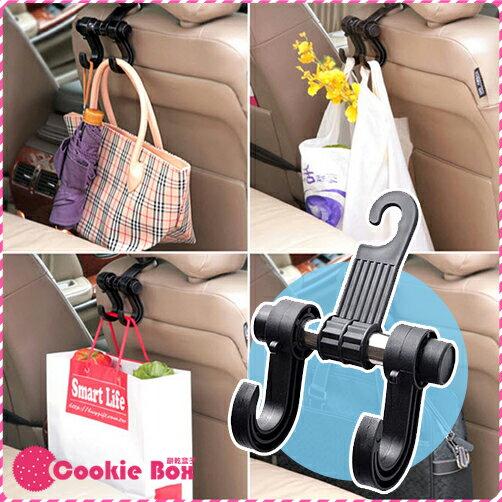 ^~餅乾盒子^~ 汽車 車用 頭枕 車座 掛勾 椅背 多 汽車   置物 收納 用品 雙勾