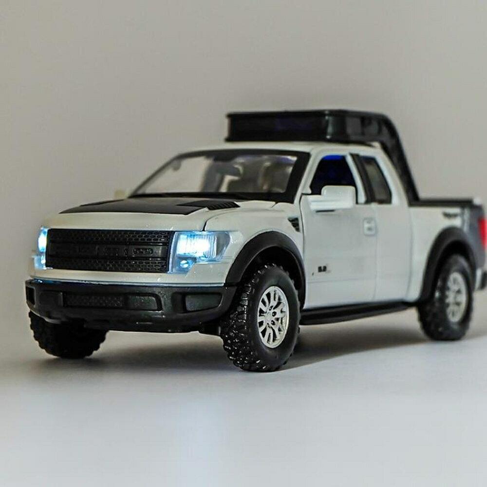 合金皮卡運輸車模型 兒童玩具車1:32聲光回力小汽車男孩玩具 尾牙年會禮物
