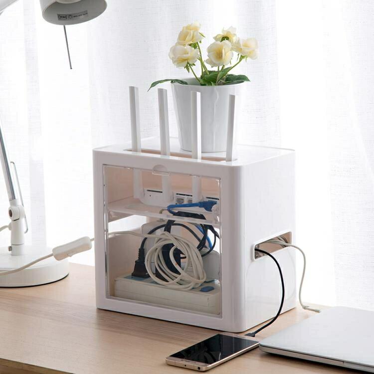 插座電線收納盒wifi路由器盒子桌面電源線整理排插集線盒 全館八五折