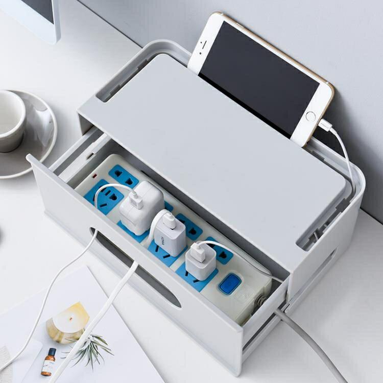 無線路由器收納盒理線盒置物架WIFI整理盒插線板保護盒電線理線器 全館八五折