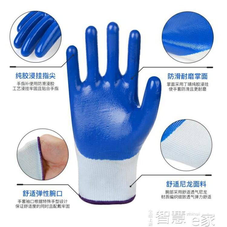 防割手套勞保耐磨帶膠手套女工作男全浸膠防油防水防滑防割塑膠工業工人 全館八五折