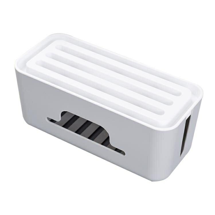 插線板收納盒排插理線盒電源數據線桌面整理盒充電線理線器保護盒 全館八五折
