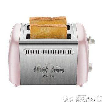 特賣烤麵包機 多士爐烤面包機不銹鋼吐司機6檔多功能早餐機LX 全館八五折