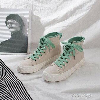 純潔綠復古港味帆布鞋女新款高筒鞋韓版學生板鞋女鞋    《元旦迎新 全館85折》