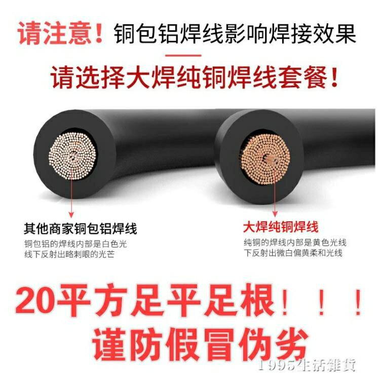 雙電壓220v 380v兩用全自動家用工業級全銅電焊機 全館八五折