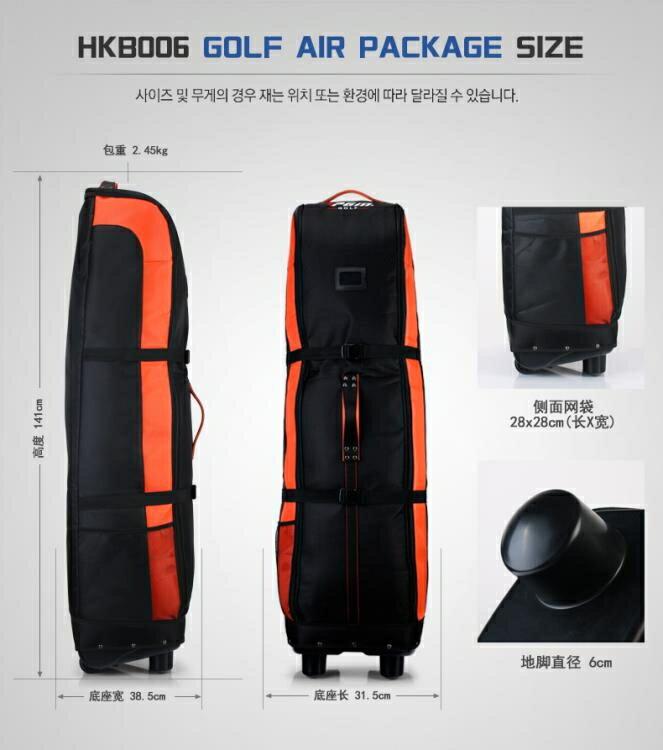 加厚版!PGM 高爾夫航空包 飛機托運球包 旅行打球 可折疊 帶滑輪wy 快速出貨 全館八五折