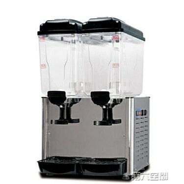 飲料機 果汁機商用冷熱雙溫雙缸全自動熱飲機冷飲機現調自助飲料機 第六空間 MKS 全館八五折