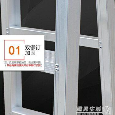 鋁合金加厚家用人字梯子 摺疊梯 1.5米五步六步工程梯具 四步樓梯 WD 全館八五折