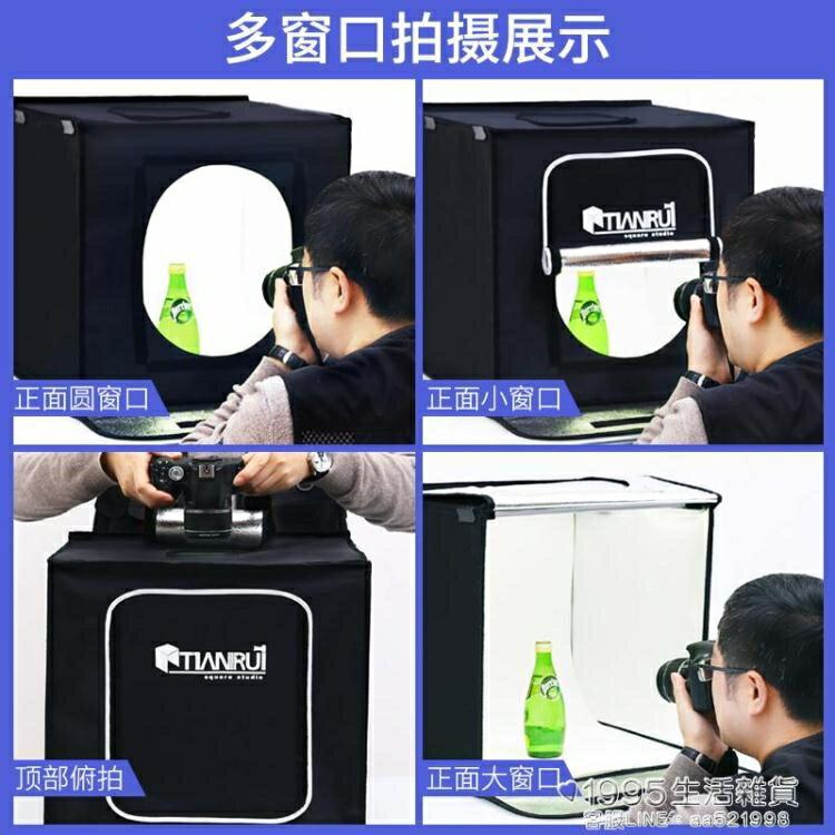 攝影棚 攝影棚小型40cm可調光無影補光燈拍照攝影燈LED燈迷你柔光箱     全館八五折