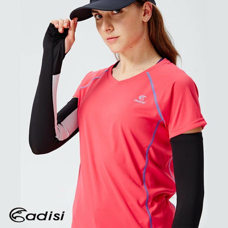 ADISI 中性coolmax抗UV透氣開洞直筒袖套AS16065 /城市綠洲(UPF50+.防曬.涼爽.速乾)