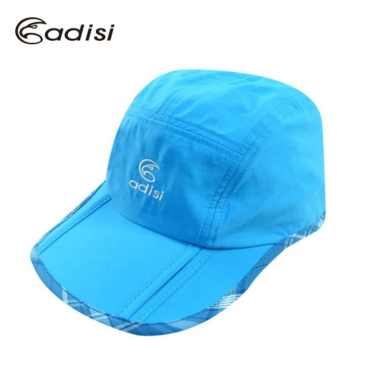 ADISI 折眉Supplex抗UV球帽^(青少年 ^)AS16086   城市綠洲 ^(