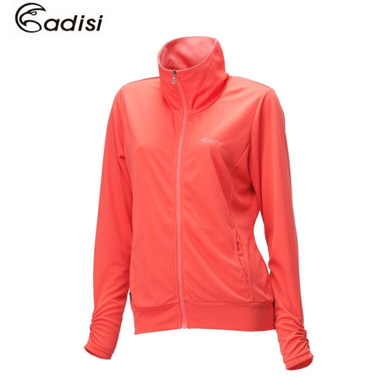 ADISI 女抗UV防曬外套AJ1511087(S~3XL) / 城市綠洲專賣(防曬抗uv、伸縮彈性、機能性布料)