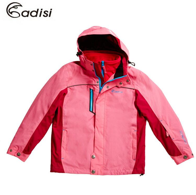 ADISI 童二件式防水透氣保暖外套(內件刷毛)AJ1521078(120-160)/ 城市綠洲專賣(防潑水、防風、刷毛、保暖、機能性布料)