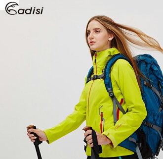 ADISI 女3-Layer防水透氣連帽外套AJ1521111(S~2XL) / 城市綠洲專賣(防潑水、防風、機能性布料)